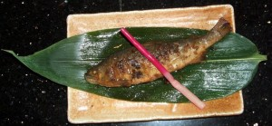 Aiyu Fish, long cooked, stuffed with Sansho