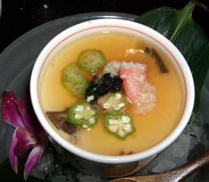 Chawanmushi with Fresh Picked Orchid